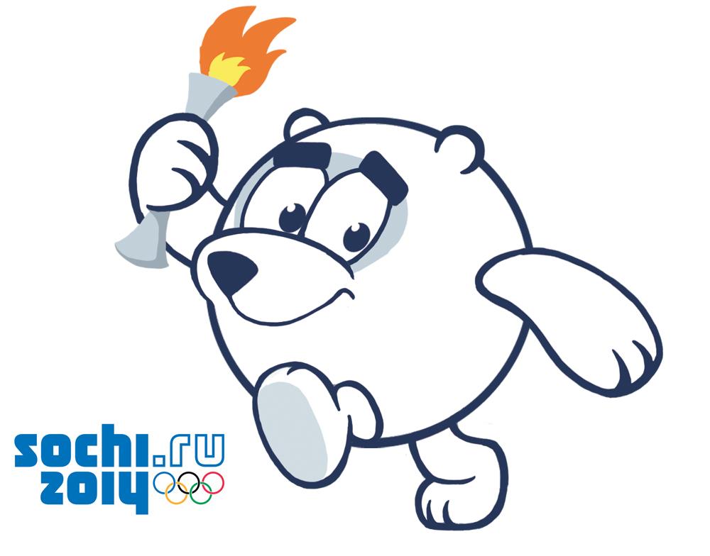 олимпийские спортсмены из турции